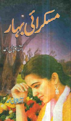 Muskarai Bahar Urdu Novel by Amna Iqbal Download Pdf