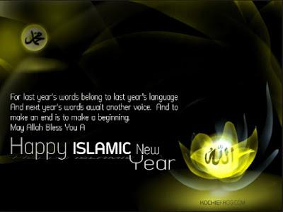 Kumpulan DP BBM dan Kata Kata Tahun Baru Islam 1438H
