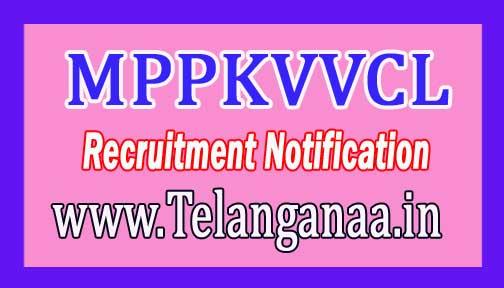 Madhya Pradesh Poorv Kshetra Vidyut Vitaran Company Limited MPPKVVCL Recruitment Notification 2016