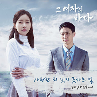 Download Lagu MP3 [Single] TAESABIAE - Sea Of The Woman OST Part.1
