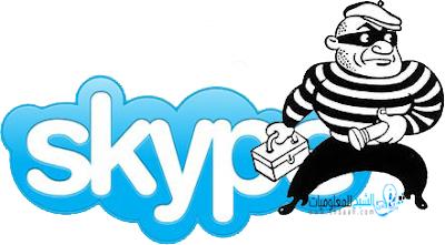ما هو Skype Resolver وكيف تحمى حسابك الإسكايب منه؟!