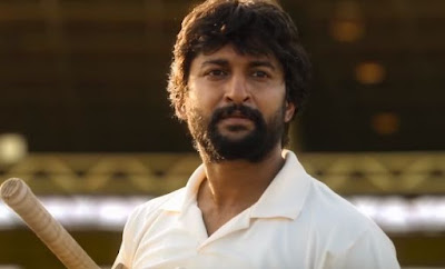 Jersey Movie Images, Jersey Movie Wallpapers, Jersey Movie Pictures