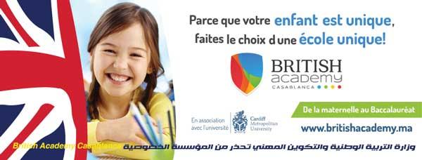 وزارة التربية الوطنية والتكوين المهني تحذر من المؤسسة الخصوصية British Academy Casablanca