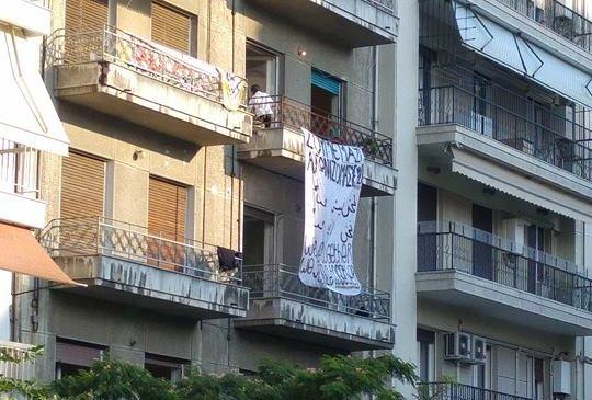 Αστυνομική επιχείρηση στη Θεσσαλονίκη για την εκκένωση υπό κατάληψη κτιρίων