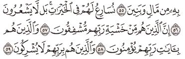 Tafsir Surat Al-Mu'minun Ayat 56, 57, 58, 59, 60