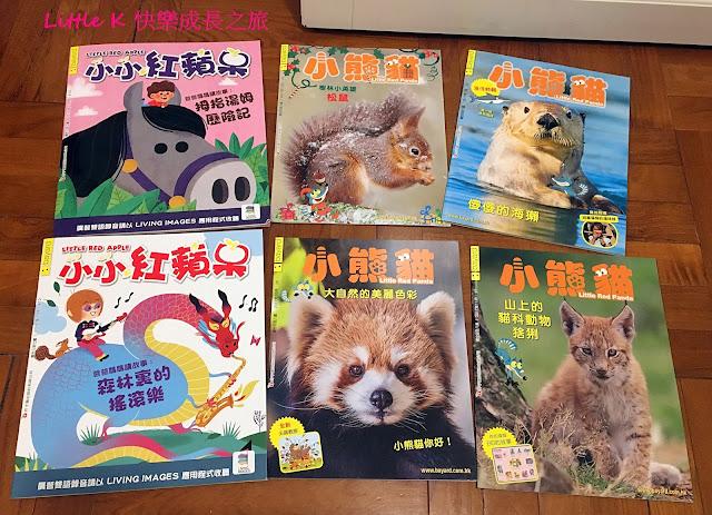 試用 - 認識大自然動物系列之小熊貓兒童雜誌