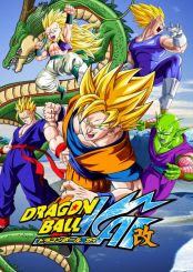Dragon Ball Kai (BD) - Episódios