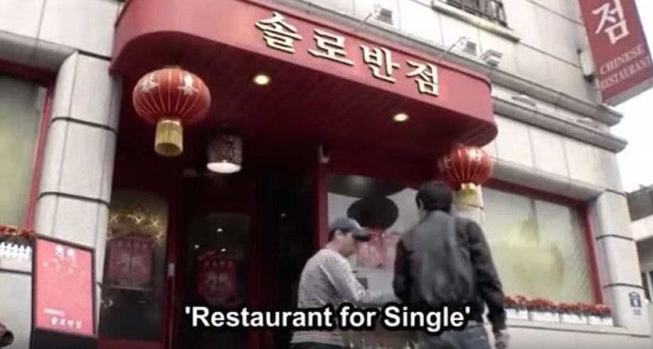 RESTORAN UNTUK ORANG YANG 'SINGLE' DI KOREA MEMANG BEST