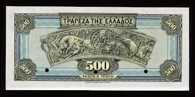 World Currency Greece 500 Greek Drachmas Bank notes