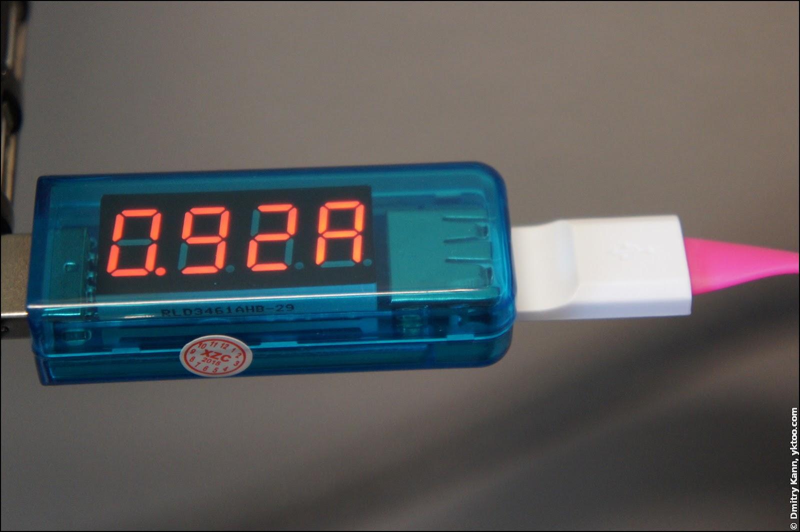 USB hub, current 0.92 A.