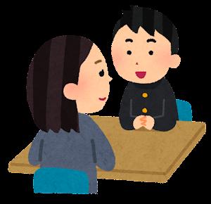 学校での相談のイラスト(笑顔・女性x男性)