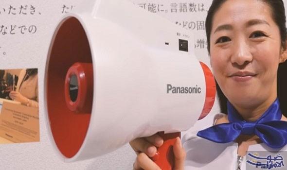 جديد شركة Panasonic مكبر صوت يترجم لعدة لغات
