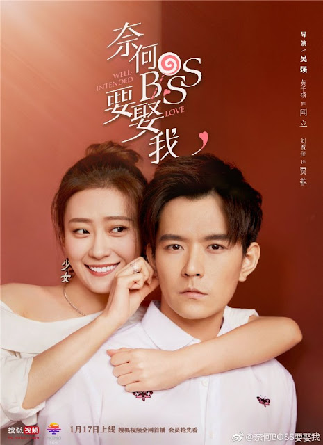 well intended love cdrama