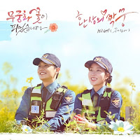 Lovers In Bloom OST