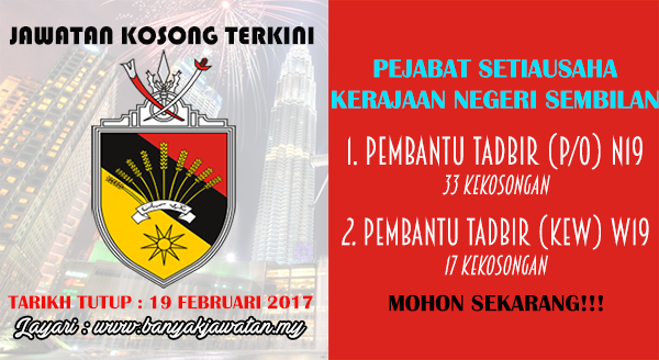 Jawatan Kosong Terkini 2016 di Pejabat Setiausaha Kerajaan Negeri Sembilan