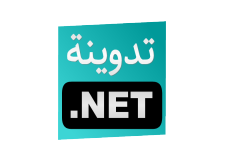 تدوينة - Tadwina.net