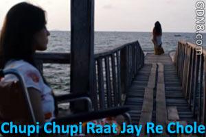Chupi Chupi - Mrs Sen
