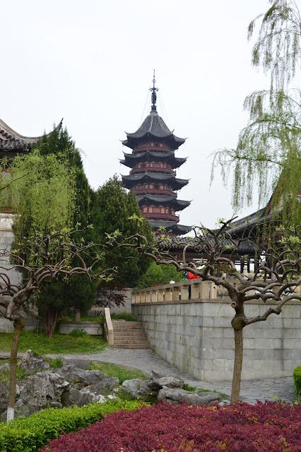 Pan Gate 2