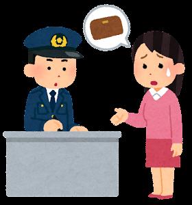落とし物の届けを出す人のイラスト(警察)