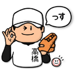 Baseball sticker for Takahashi :LOOSE