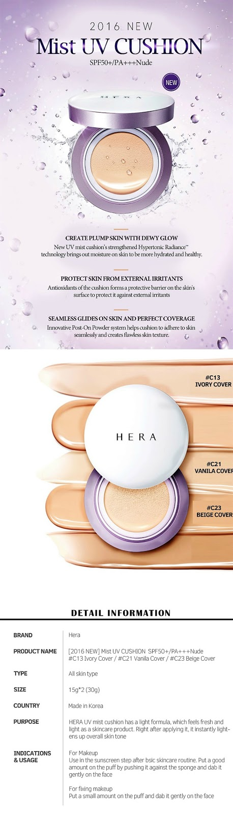 hera uv mist cushion cover poshmakeupnstuff.blogspot.com