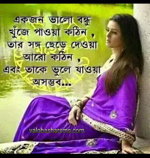bangla funny poem lyrics.bangla funny poem download.bangla funny poem hd.bangla funny poem mp3.bangladeshi funny poem.bangla funny short poem.funny bangla poem in bangla font www.bangla funny poem.com.bengali funny poem for whatsapp.bengali funny poem image funny bengali poem in english.funny poem in bangla.bengali funny jokes poem.bangla funny love poem.bengali funny love poem.bengali funny poem pic.bangla funny poem sms bengali funny poem sms.bengali funny short poem