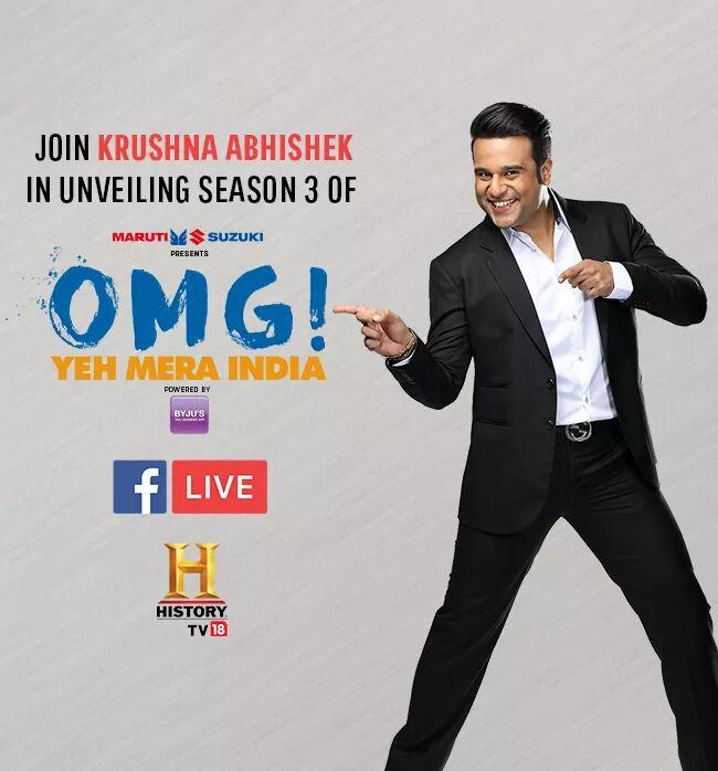 OMG! Season 3 on History Tv Channel Show Wiki Plot,Host,Pics,Promo,Timing