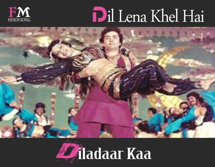Dil-Lena-Khel-Hai-Diladaar-Kaa-Zamaane-Ko-Dikhana-Hai-(1982)