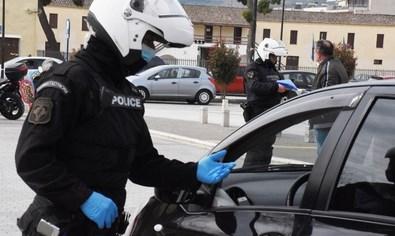 Χανιά: Πρόστιμο 150 ευρώ του έκοψαν λίγα μέτρα από το σπίτι του