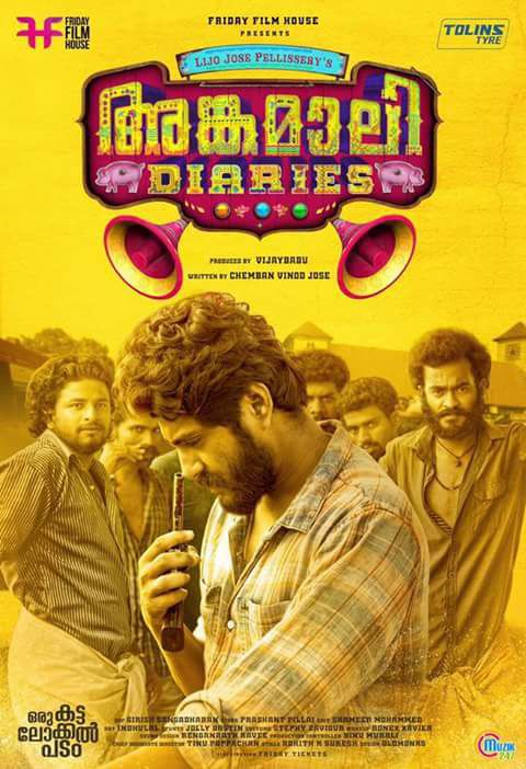 Angamaly Diaries 2017