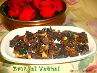 images for  Brinjal Vathal Recipe / Kathirikai Vathal Recipe / Kathiri Vathal Recipe / Sun Dried Eggplant