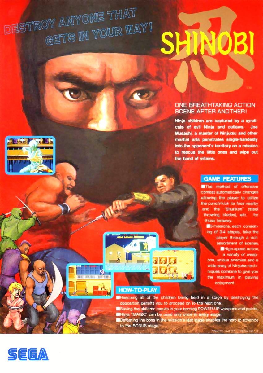 shinobi+arcade+game+retro+portable+pc+art+flyer
