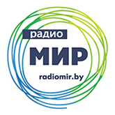 Радио Мир онлайн