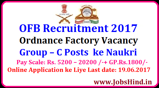 OFB Recruitment 2017
