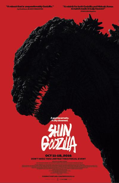 ver Shin Godzilla 2017