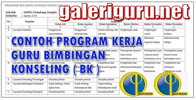 Contoh Program Kerja Gru BK Kurikulum 2013 Terbaru - Galeri Guru
