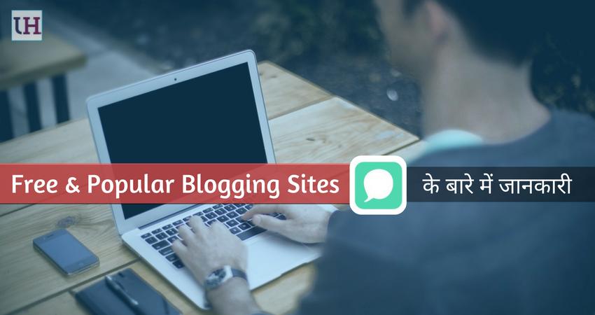 Best Blogging Platform Ki Jankari
