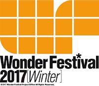 Winter Wonder Festival 2017