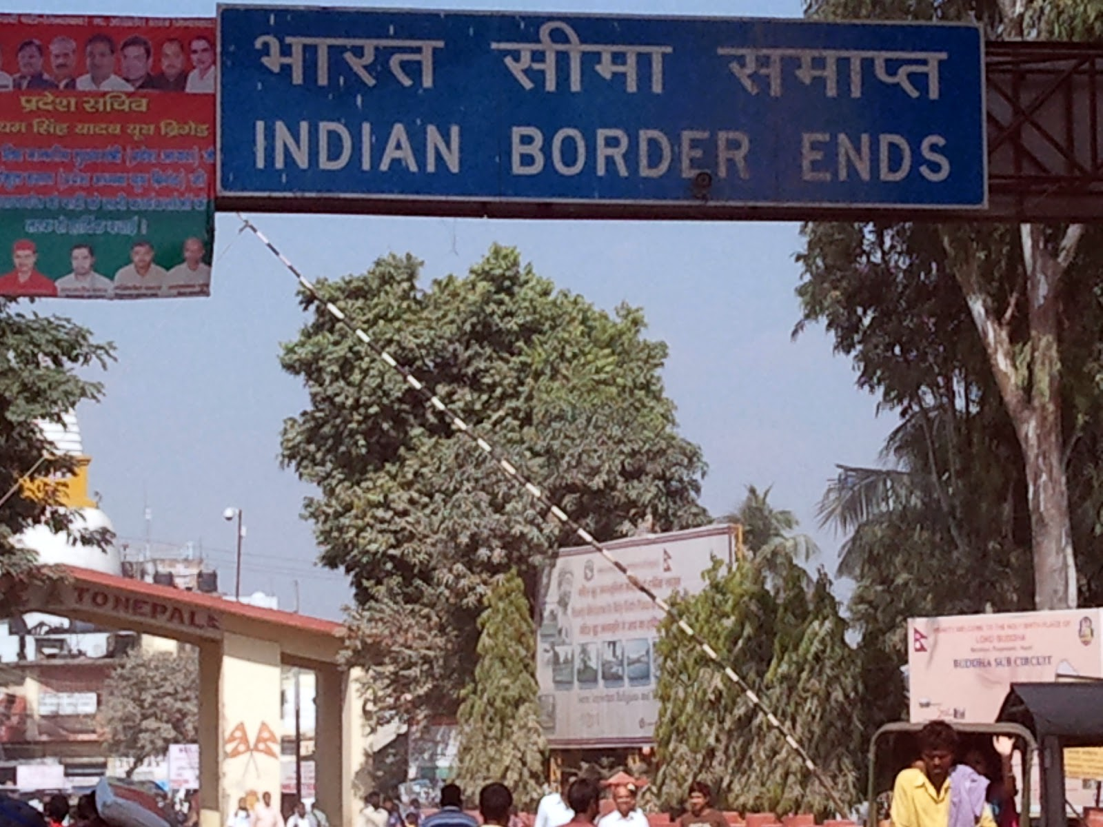border b india and nepal relationship