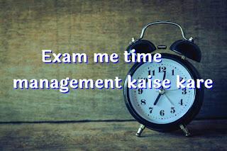 manage time for exam center