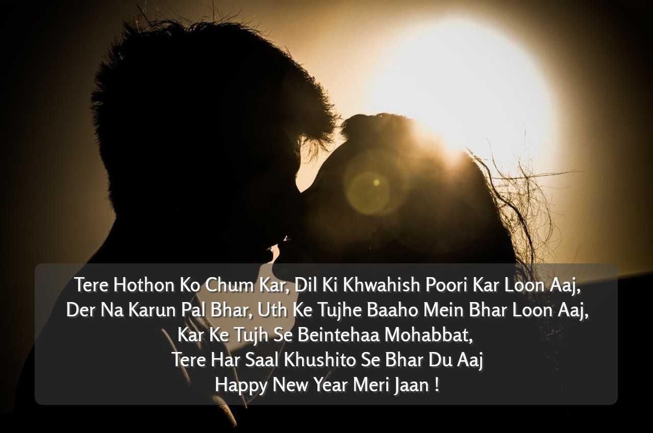 By Anamika Kumari On 17:38 In !happy New Year 2018 Wishes@!happy New Year  Images 2018#@!happy! New Year 2018 Messages, Best Hindi Happy New Year  Instagram ...