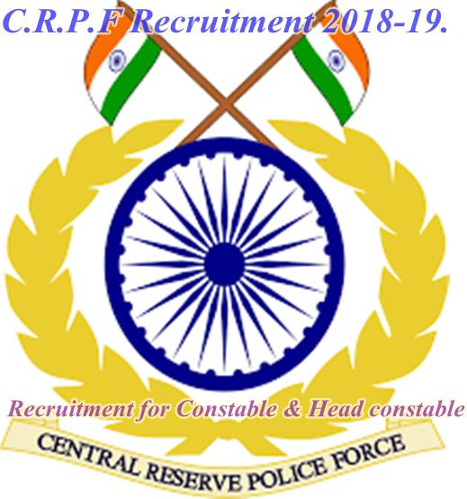 C.R.P.F recruitment