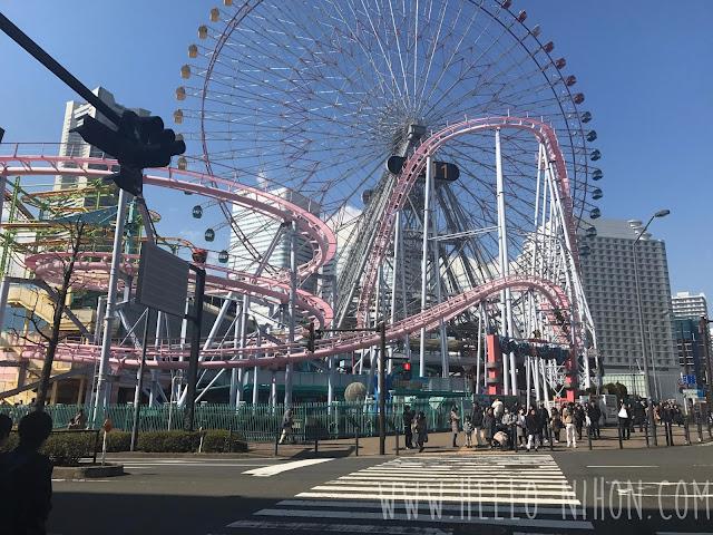 Outside Cosmo World Yokohama