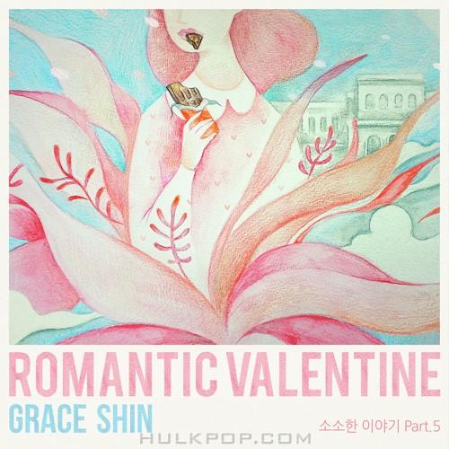 GRACE SHIN – 소소한 이야기 Part.5 – Single