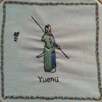 yue maiden 5