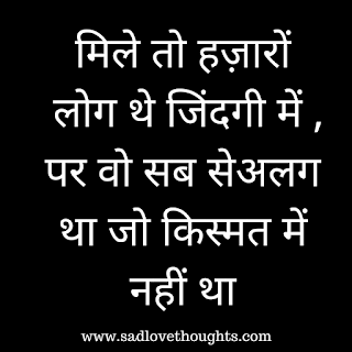 heart touching facebook status in hindi