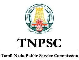 Tamil Nadu Public Service Commission Recruitment 2017,147 posts