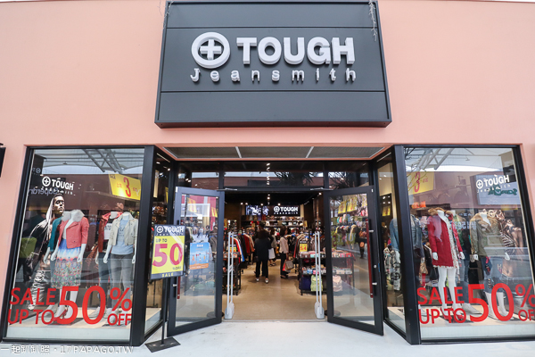 Tough Jeansmith