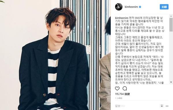 金希澈忍痛宣布「無法與SJ正常活動」:沒臉見成員跟粉絲