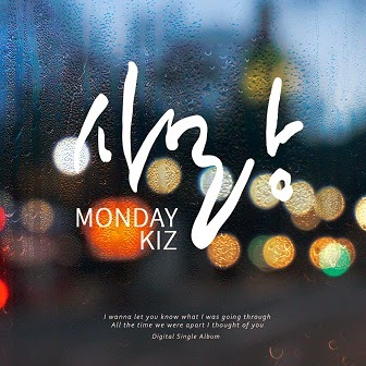 Kiz Love Monday Korean English Translation Lyrics